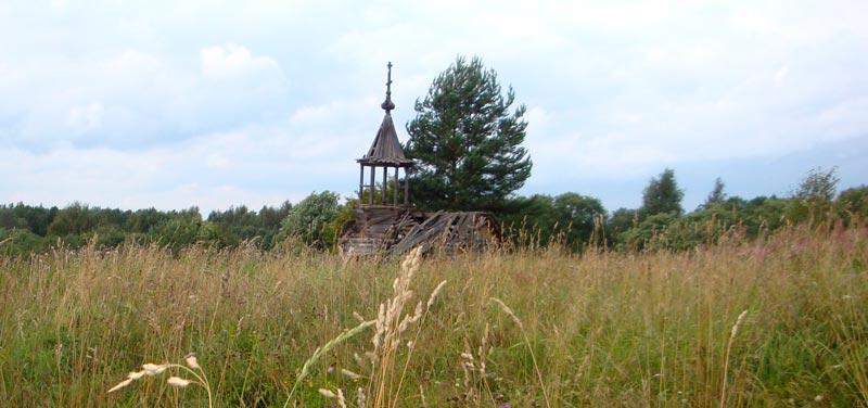Развалины часовни на месте бывшей деревни Грязная Сельга. 2009 год.