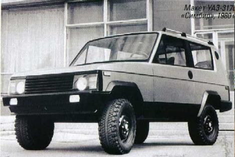 УАЗ-3170 \